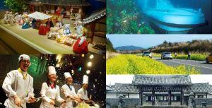 Wisata ke Jeju